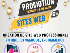 promotion pc